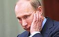 Foreign Policy: Крэмль саступае на Блізкім Усходзе - і ва ўсім свеце