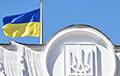 Успех Вакарчука: почему украинцы хотят видеть в Раде новые лица
