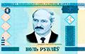 Экономист: У Лукашенко нет свободных денег для погашения долгов