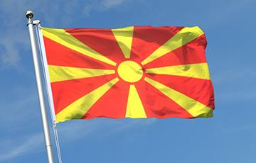 Северная Македония устанавливает вывески с новым названием на границах и учреждениях