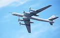 Видеофакт: Американский истребитель перехватил российский противолодочный самолет