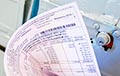 Белорусы будут по-новому платить за ЖКХ