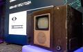 Гомельчанин сдал старый телевизор и получил за него почти $2 тысячи