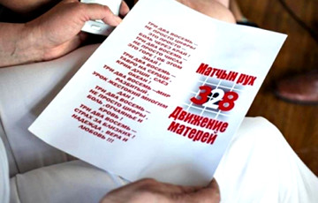 Mothers-328 Insisted On Round Table With Authorities In Vitsebsk