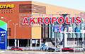 Белорусам на заметку: как будут работать Akropolis в праздничный период