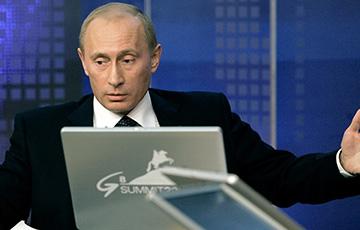Хакеры Путина: карта военных действий