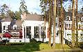 «Нафтан» снова попробует продать свою роскошную резиденцию под Москвой