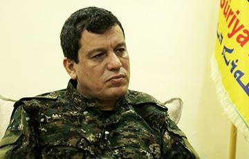Камандзір курдскімі сіламі ў Сірыі заклікаў ЗША пакінуць войскі