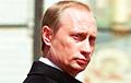 «Полковник КГБ пустил по миру Питер»