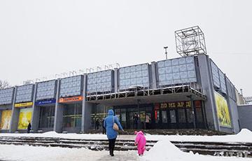 ВМинске закрывается первый белорусский универсам «Фрунзенский»