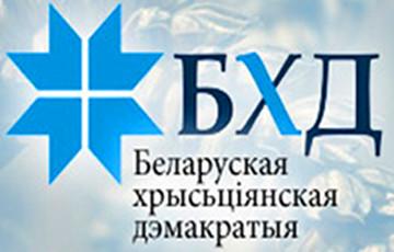 BCD's Vkontakte Group Stolen