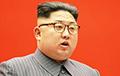 Паўночная Карэя сутыкнулася з харчовым крызісам, але Кім Чэн Ын хоча «супрацьстаяць» ЗША