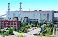 «10 жніўня наш завод стане»