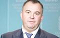 Экс-замсекретаря СНБО Украины арестован по подозрению в коррупции