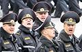 Твітэр унутраных войскаў МУС запрашае беларускіх міліцыянтаў на працу ў Бранск