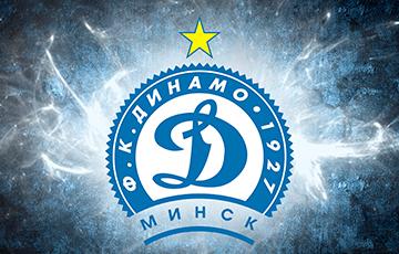 Мiнскае «Дынама» выпусціла іміджавае відэа на беларускай мове