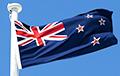 Новая Зеландыя далучылася да санкцый супраць беларускіх уладаў