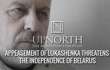 Appeasement Of Lukashenka Threatens The Independence Of Belarus