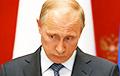 Foreign Policy: Ближайшее окружение настроено против Путина