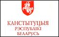 Михаил Пастухов: Трансформацию системы власти следует осуществлять на основе Конституции 1994 года