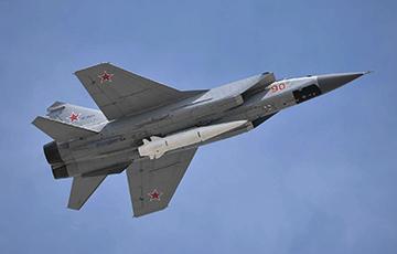 Разведка США узнала о переброске Россией 20 ракет «Кинжал»