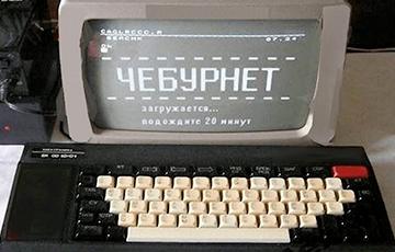 Что будет с Россией после отключения глобального интернета