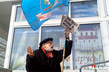 Бориса Хамайду задержали за плакат с цитатой Бунина