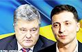 Второй тур выборов в Украине: что говорят западные медиа