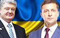 Свежий президентский рейтинг в Украине: Порошенко приблизился к Зеленскому