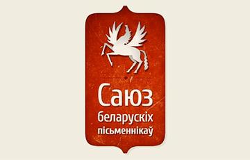 Режим ликвидирует Союз белорусских писателей, куда входит Алексиевич