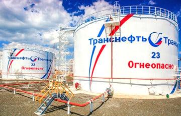 Reuters: Россия намерена подмешивать грязную нефть в трубопроводы