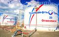 «Транснефть» выплатит Казахстану компенсацию за грязную нефть