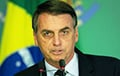 В Бразилии прошли массовые протесты против действий президента