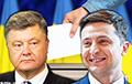 Зяленскі і Парашэнка запісалі відэазвароты да ўкраінцаў