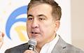 Экс-президент Грузии Саакашвили приехал в Кишинев
