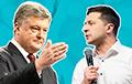 В Украине прошел решающий тур президентских выборов (Онлайн)