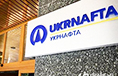 «Укрнафта» на фоне форс-мажора в Беларуси призывает к стимулированию собственной добычи нефти