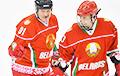 Куда исчез многолетний хоккейный напарник Лукашенко?