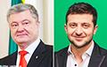 Выборы президента Украины: Порошенко сократил разрыв с Зеленским