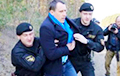 Pavel Seviarynets, Several More Activists Fined For Defense Of Kurapaty