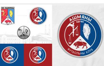 Ошмянские футболисты обновили логотип на основании герба времен Речи Посполитой