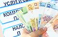 «Это абсурд»: гомельчанке насчитали лишних 120 рублей за свет и требуют чеки за три года