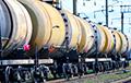 «Белнефтехим»: Будет пять новых поставщиков нефти