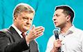 На «Олимпийском» прошли дебаты Зеленского и Порошенко (Онлайн-трансляция)