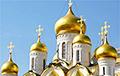 Сегодня у православных христиан началась Страстная неделя: что нужно знать