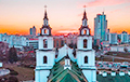Топ-9 снимков Минска в Instagram за неделю