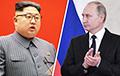 Названо место встречи Ким Чен Ына и Путина