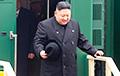 Встреча с Ыном: Путин стал шестым