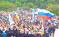 Cлабое звено кремлевской вертикали