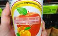 Белорусский винзавод разлил продукцию в необычную тару
